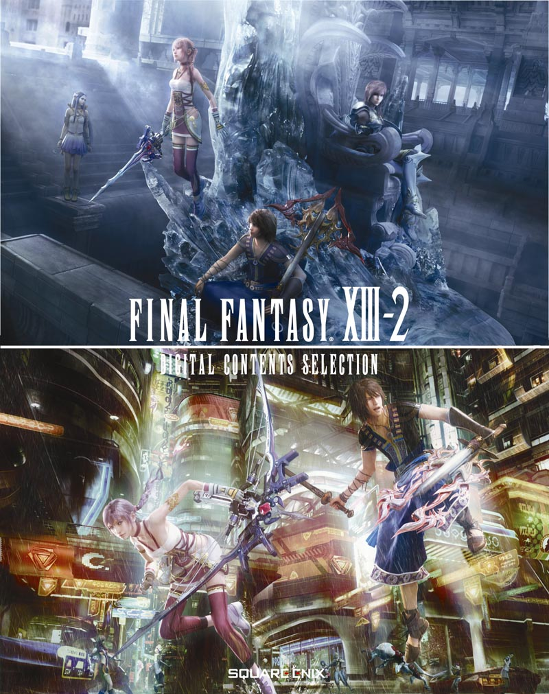 FF13-2_degicon_box_N