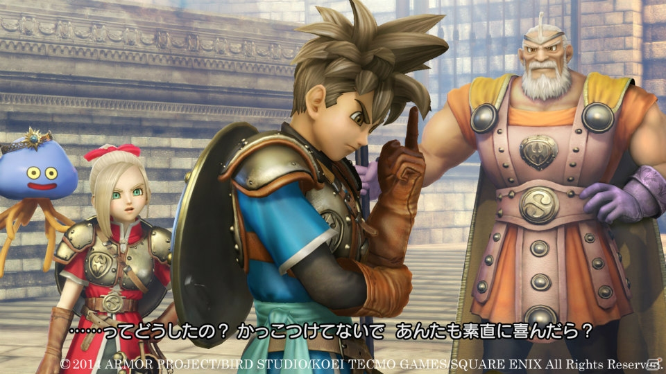 Past Dragon Quest characters to appear in Dragon Quest
