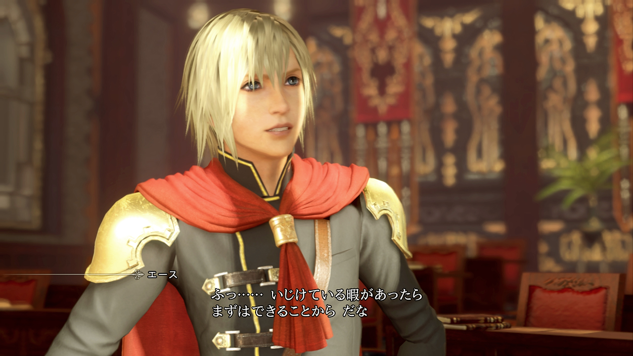 final fantasy type 0 hd screenshots machina rem the main characters and a look at visual. Black Bedroom Furniture Sets. Home Design Ideas