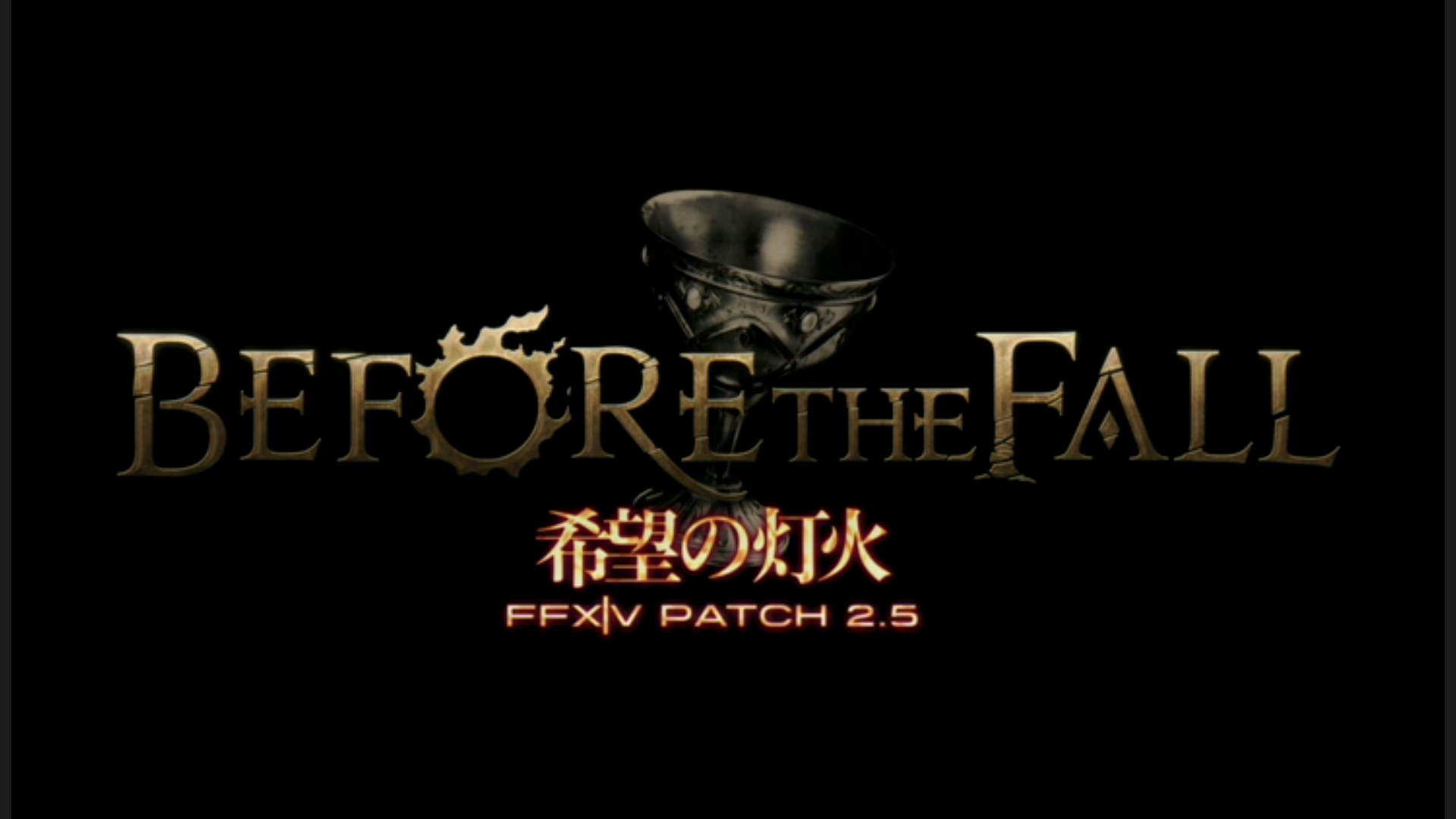 Final Fantasy XIV: A Realm Reborn Letter from the Producer