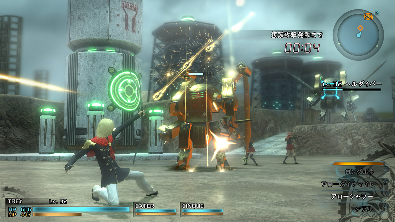Final fantasy type-0 ppsspp iso (english patched v2) – ppsspp ps2.