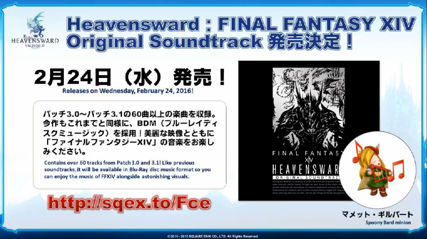 ffxivtips : Final Fantasy XIV Letter from the Producer Live XXVI ...