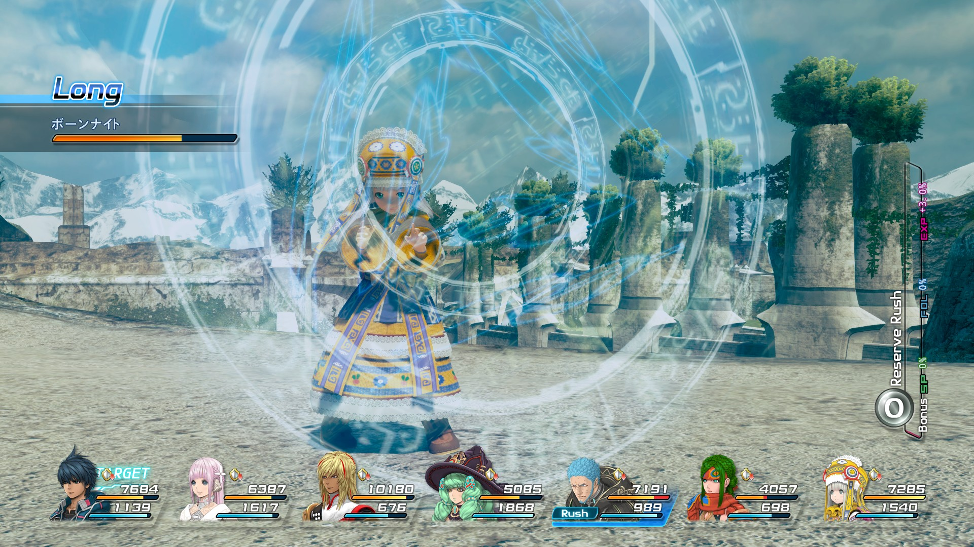 Star Ocean 5 Feburary screenshots 10