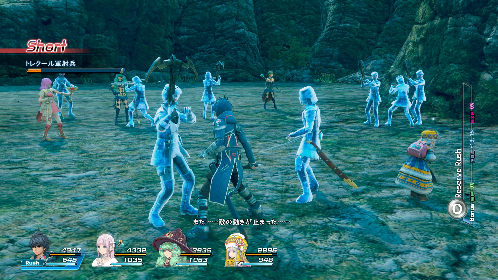 Star Ocean 5 Feburary screenshots 9