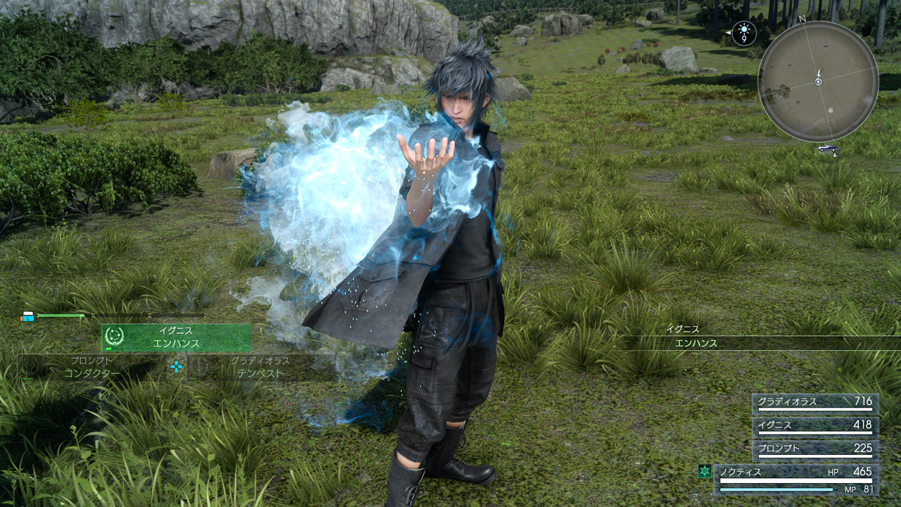 Final Fantasy XV version 1.03 out now; adds New Game+ and various bug fixes - Nova Crystallis