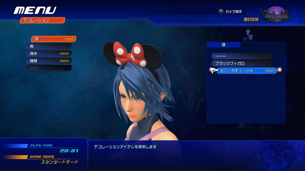 kingdom-hearts-hd-2-8-final-chapter-prologue_2016_12-22-16_007