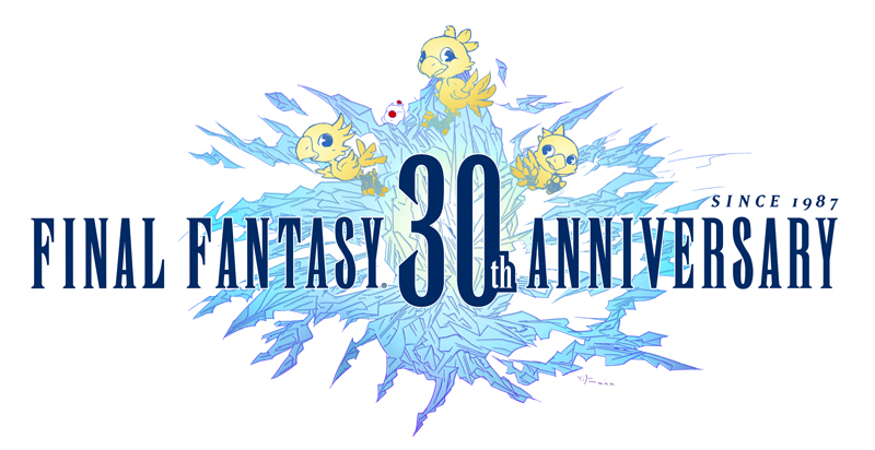 0576f32d6 Final Fantasy 30th anniversary opening ceremony was just the start ...