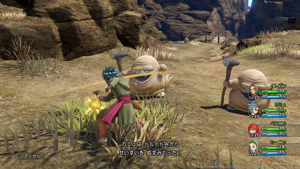 Learn about Dragon Quest XI's Skill Panel and Spell of Restoration