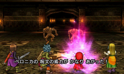Learn about Dragon Quest XI's Skill Panel and Spell of