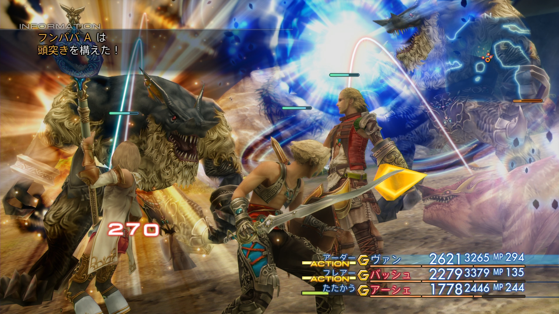 Final Fantasy Xii The Zodiac Age Tops One Million Shipments And